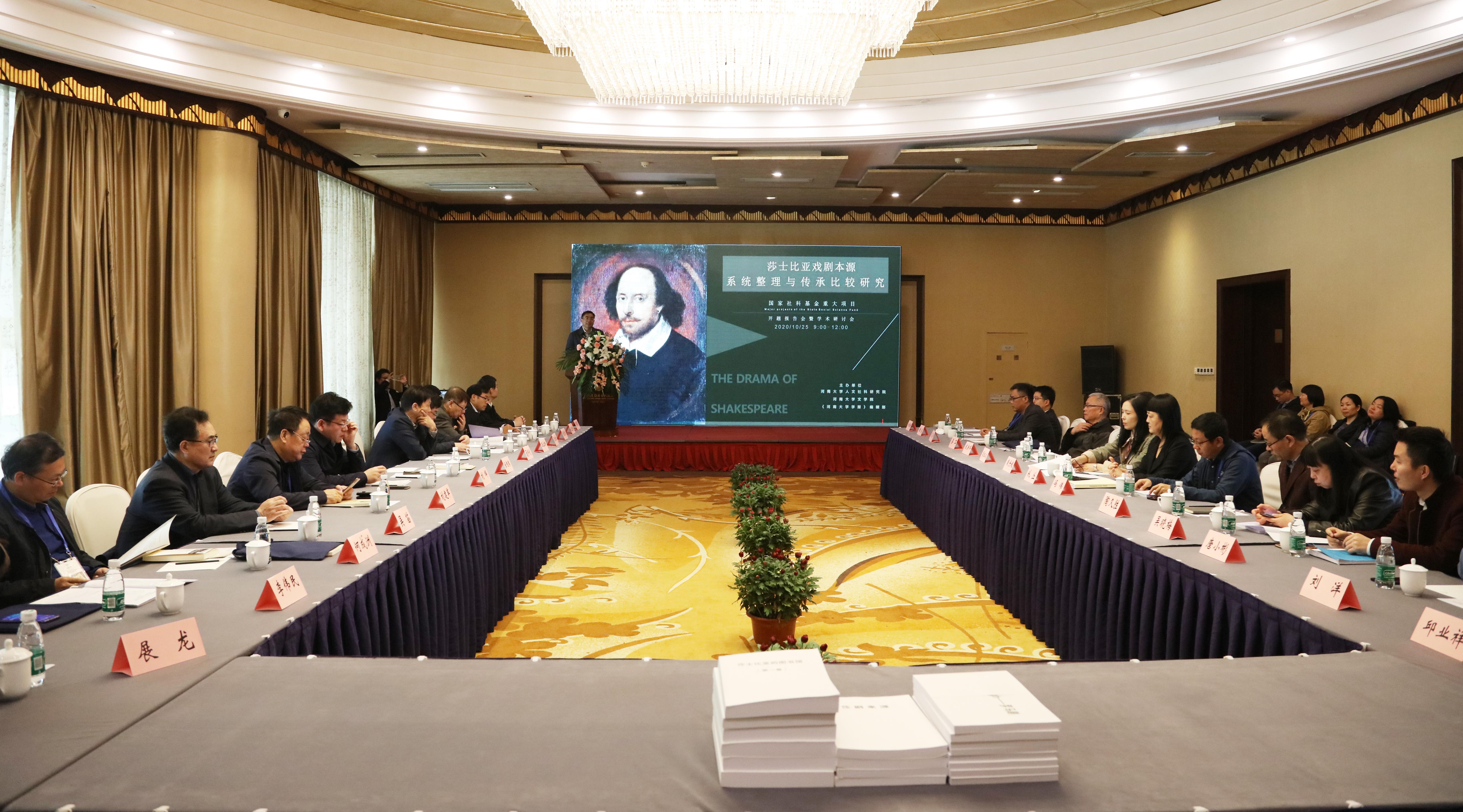 http://www.youxixj.com/quanqiuredian/372346.html