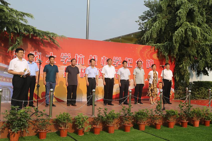 宋纯鹏一行赴南阳镇平,荆紫关举行河南大学抗战办学纪念碑揭幕仪式