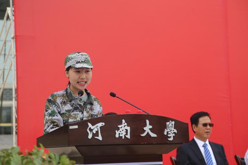 我校举行2018级新生开学典礼暨军训动员大会-河南大学