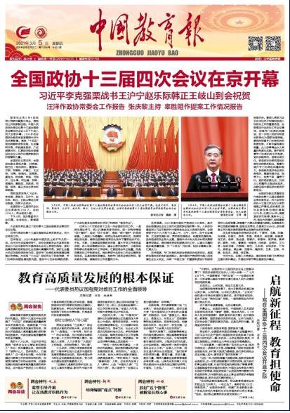 http://www.weixinrensheng.com/jiaoyu/2631737.html