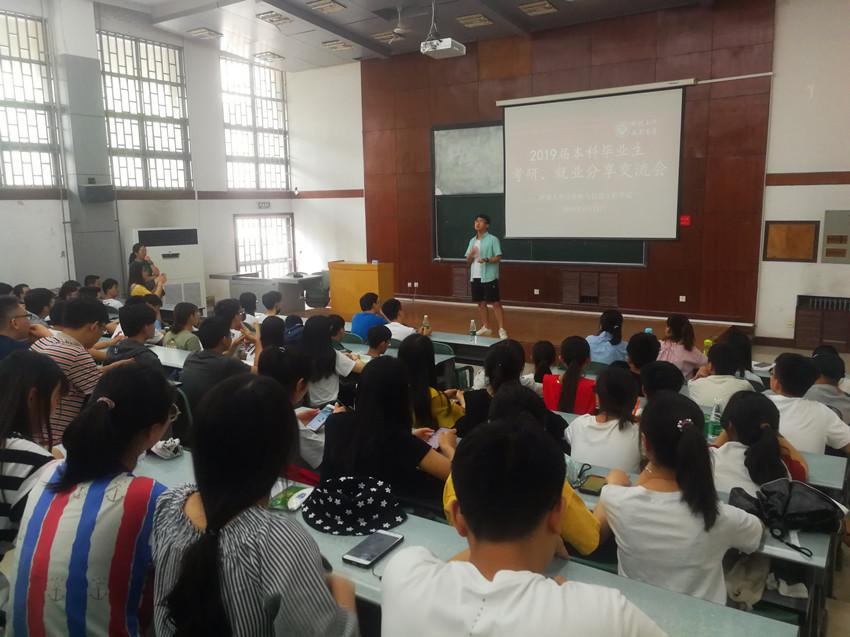 计算机与信息工程学院举办毕业生座谈会