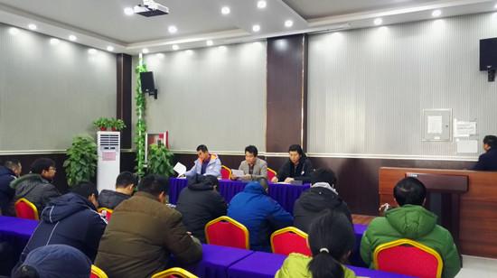 体育部召开三届五次教职工暨工会会员大会